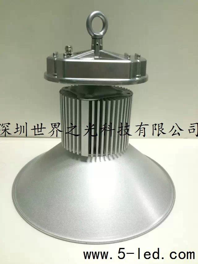 LED灯厂家供应LED工矿灯 相变式工矿灯200W