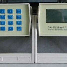 QX-E柴油十六烷值测定仪