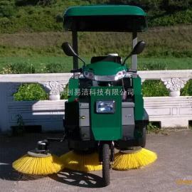 小型纯电动扫路车扫地机小区扫地机小型扫路车物业道路清扫车