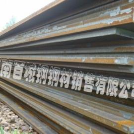 13MnNiMo5-4(DIWA353.BHW35)钢板
