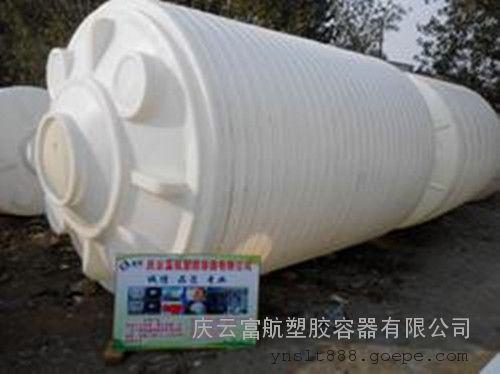 8吨塑料桶厂家价格规格(图)