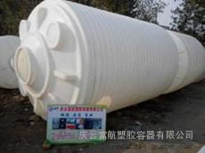 30吨大塑料桶