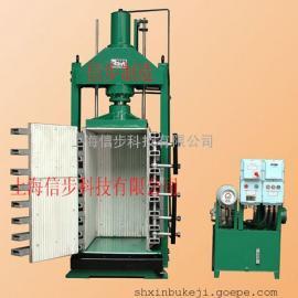 小型液压压榨机 高压液压压榨机