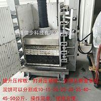 泥沙污水压榨机 泥浆压榨机 信步污水压榨机