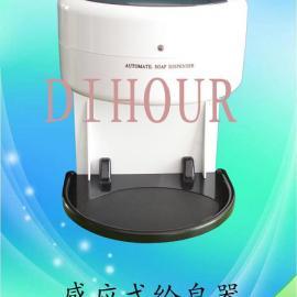 DH2000不锈钢感应给皂器