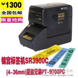 日本/锦宫标签机/sr3900c/pc电脑自动圆角标签切割机