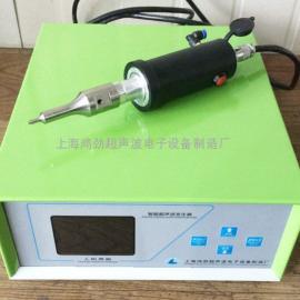 手持式超声波焊接机,手持式点焊机,手持式塑料焊接机