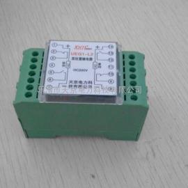 XZJ-7L-2H2D.信号中间继电器