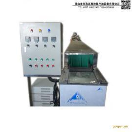 铝合金园林机械部件通过式超声波清洗机