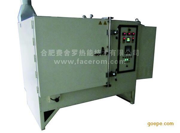 热风循环排胶炉