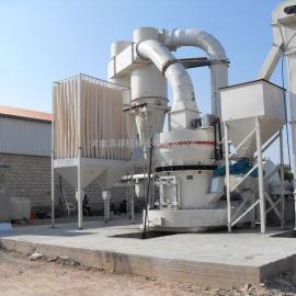 雷蒙机惠州雷蒙磨YGM130方解石粉、石灰石粉研磨机磨粉机