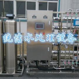 �t��化水制取�O��TJ15