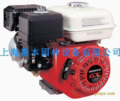 本田汽油发动机gx160   图片