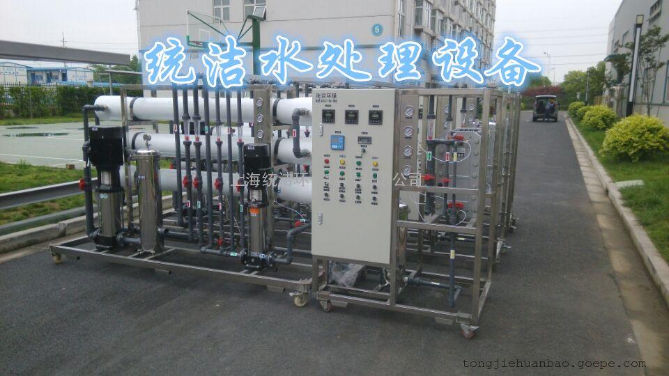 电子工业用超纯水设备TJ15