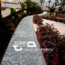 别墅庭院仿石压模地坪 彩色混凝土路面材料特价