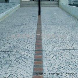 通化鹅卵石压印地坪 辉南水泥压花路面 柳河仿石压模地坪材料