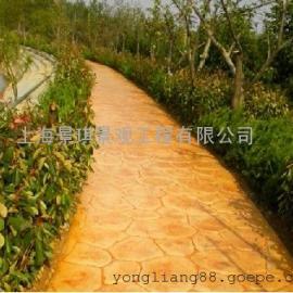 九台仿石压印混凝土材料|榆树压模地坪施工方法|长春艺术地坪