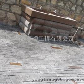 林芝仿石压印混凝土 波密水泥压模地坪 墨脱不褪色压花路面