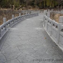 阿里景观压花路面 革吉水泥压模地坪 日土彩色混凝土仿石地坪