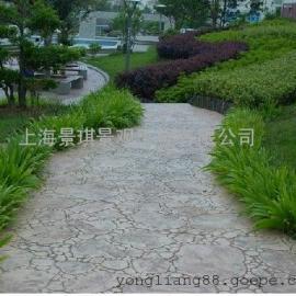 昌吉彩色混凝土路面|木垒哈萨克水泥压模地坪|奇台仿石地坪