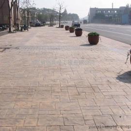 清河彩色硬质地面材料|西丰混凝土压模地坪做法/铁岭压花地坪