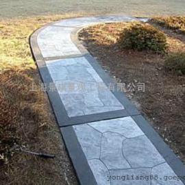 大理园林景观仿石地坪 漾濞彩色压花混凝土 鹤庆压模水泥路面