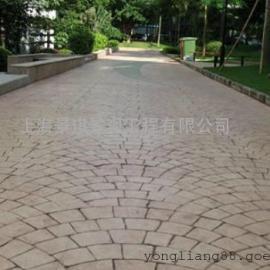 三门峡彩色混凝土路面|卢氏水泥压模地坪|灵宝艺术压花地坪