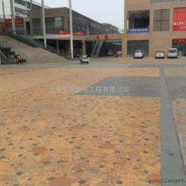 混凝土压花地坪材料/彩色混凝土路面/艺术压模地坪