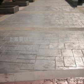 彩色混凝土地坪材料/水泥压花地面施工/艺术压模地坪