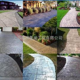 昭通市政道路压模路面 水富水泥压花地坪 威信仿石压印地坪