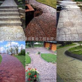 水泥压模地坪材料/彩色混凝土地面施工/艺术压花地坪