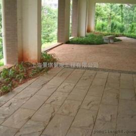 彩色混凝土路面/水泥压花地坪/压模地坪材料价格