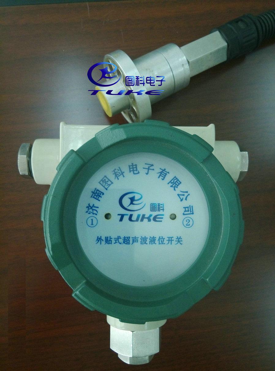 图科电子TK-LS外贴式超声波液位开关