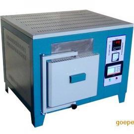箱式高温烧结炉-真空烧结炉-小型实验高温炉
