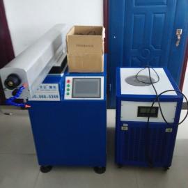 模具激光焊接机|河南模具激光焊接机|河南激光打标机