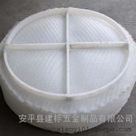 聚丙烯PP丝网除沫器脱酸除雾塑料丝网除沫器聚丙烯PP丝网除雾器