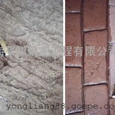 混凝土密封剂|透明保护剂|液体光亮剂|艺术地坪养护剂
