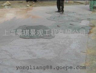 混凝土强化料|彩色水泥强化粉|生产压花地坪厂家|强化料价格