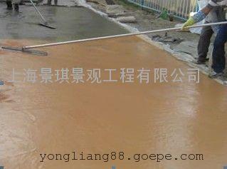 彩色脱模粉|混凝土面层施工材料|脱模剂|艺术压模地坪脱模粉