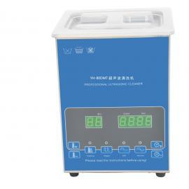 超声波清洗机,YH-80DMT,双频双功率超声波清洗机