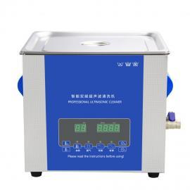 YH-200DMT,双频双功率超声波清洗机,超声波脱气机