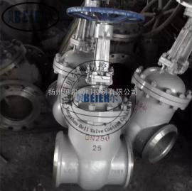 Z41H-16C DN250手动碳钢闸阀