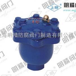 QB1单口自动排气阀
