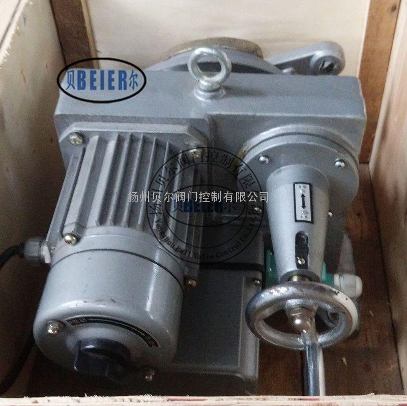 DKJ-410角行程电动执行器