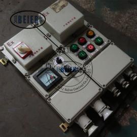 DKX-GB防爆电动阀门控制箱