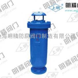 CARX污水复合式排气阀