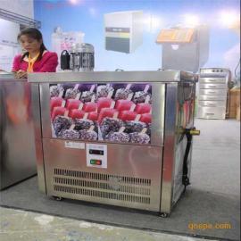 西安冰棒机
