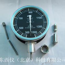 非接触式机械转速表