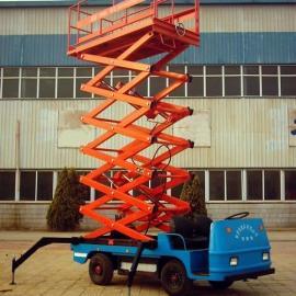 9米高空作业车,升降机,深圳升降台,东莞液压升降平台