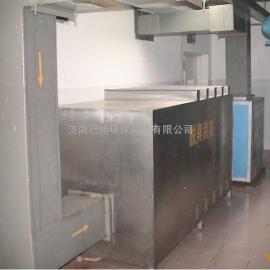 低温等离子除臭设备品质保障